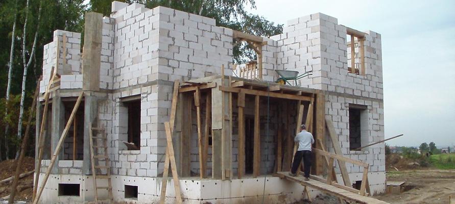 Бетон в уфалее купить бетон 54 новосибирск